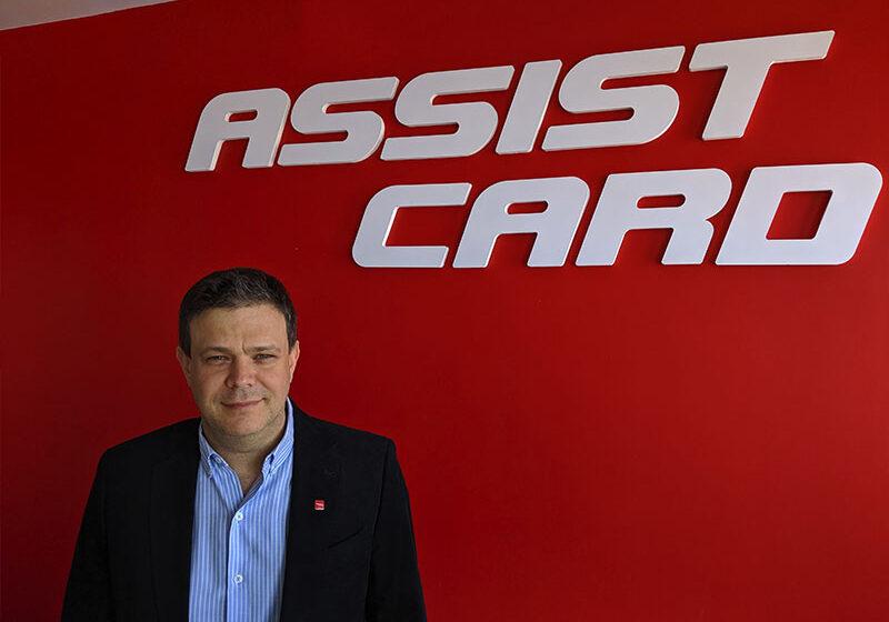 ASSIST CARD lanza THINK, su unidad de negocios que brinda soluciones integrales de tecnología