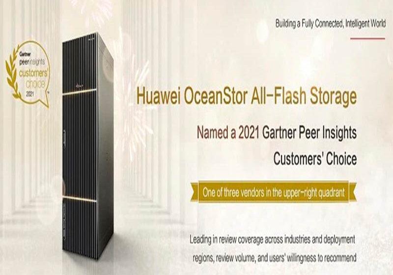 Huawei es nombrada una de las Customers Choice 2021 de Gartner Peer Insights