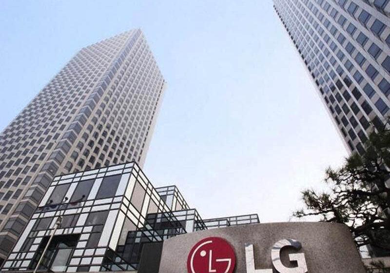 LG anuncia resultados financieros del primer trimestre de 2021