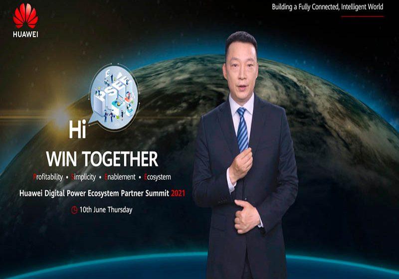 Huawei Digital Power busca construir una comunidad global de socios competente