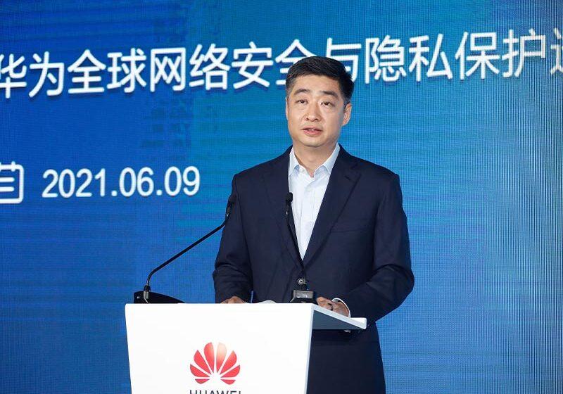 Huawei inaugura Centro Global de Ciberseguridad y Transparencia de Protección de la Privacidad