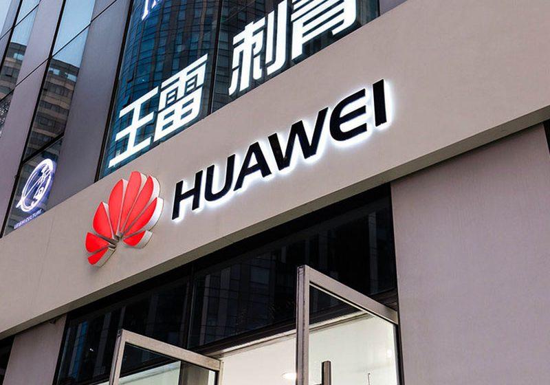 Huawei planifica segundo centro de datos en México